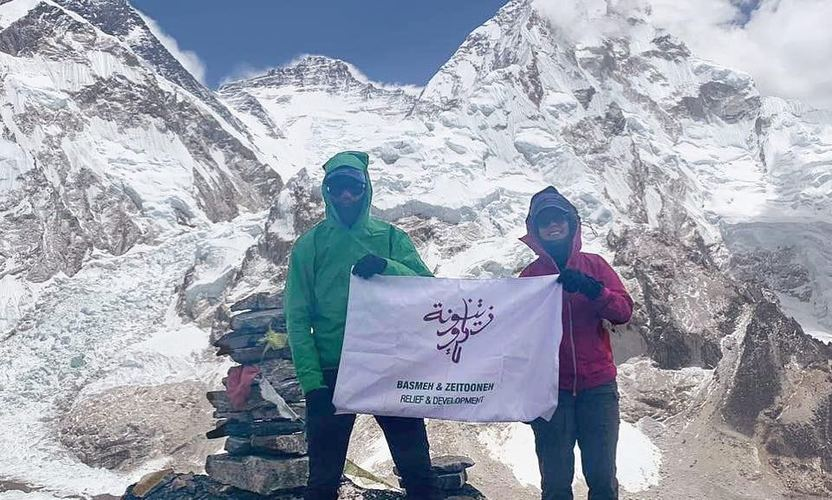 Everest4Education